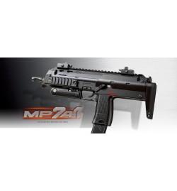 MP7A1 TOKYO MARUI