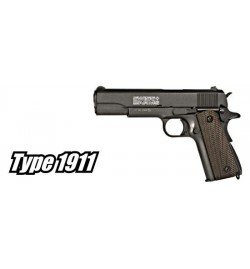 COLT P1911 4,5mm CO2 - SWISS ARMS