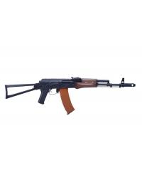 AK 74 - DRAGON