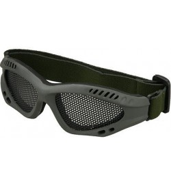 Lunette Grillagée Noir - ULTIMATE TACTICAL