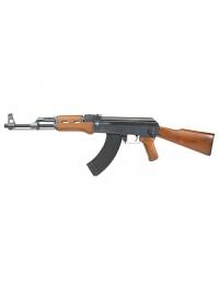 AK47 tactical 1,3 joule - CYBERGUN