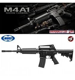 M4A1 SOCOM Carabine - TOKYO MARUI
